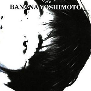 Banana Yoshimoto ©Giovanni Piesco