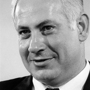 Benjamin Netanyahu, Premier Israel