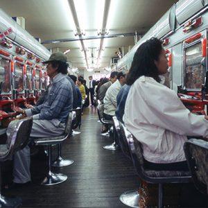 Tokyo ©Giovanni Piesco